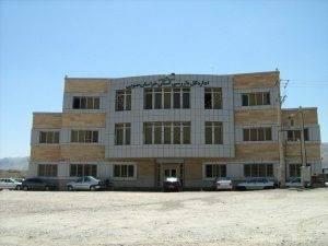احداث ساختمانهای سایت اداری استان خراسان جنوبی